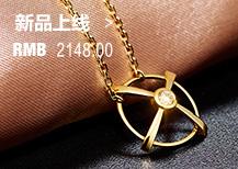 碟中谍5定制版18k黄金钻石吊坠十字项坠-魔吻首饰