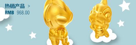 奥特曼999黄金3D硬金足金吊坠萌版咸蛋超人-魔吻首饰
