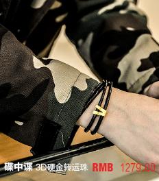 碟中谍5定制版同款3D硬金转运珠黄金手绳3D硬金吊坠-魔吻首饰