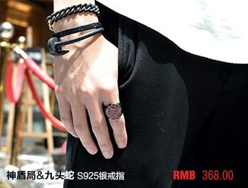 神盾局特工925银男士戒指 时尚潮款单身银戒-魔吻首饰