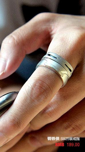 漫威复仇者联盟2钢铁侠戒指 925纯银情侣对戒