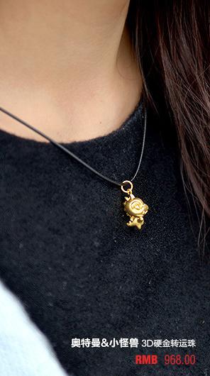 小怪兽黄金吊坠-魔吻首饰