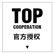 全球顶级合作-魔吻首饰