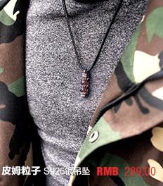 《蚁人》主题饰品 S925银蚁人皮姆粒子吊坠 银饰项链-魔吻首饰